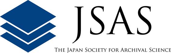 日本アーカイブズ学会